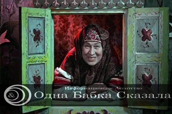 obs_odna_babka_skazala.jpg