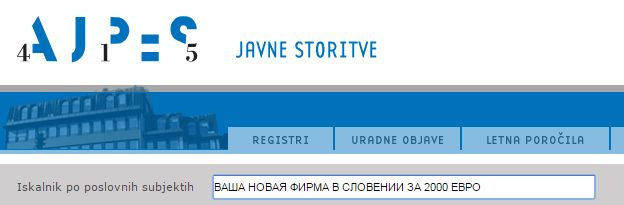 Фирма в Словении всего за 2000 евро