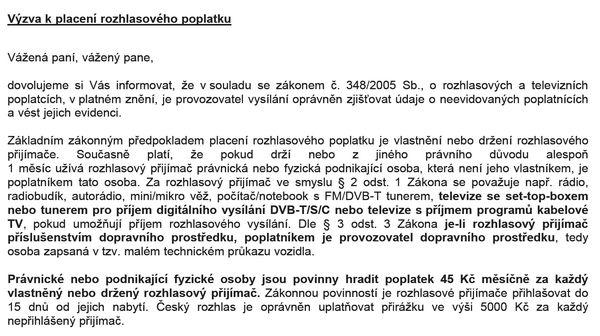 Первое письмо Чешского радио - чёрная метка для фирмы, попавшей в поле зрения радиопиратов