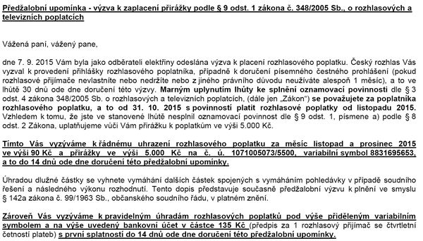Ваша фирма в Чехии не читает письма, которые поступают на датовку? Заплатите штраф!