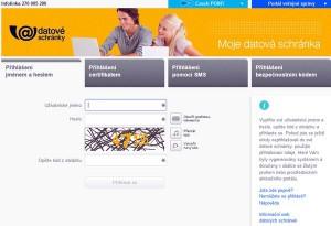 С Нового, 2014 года вся переписка по НДС и социальному страхованию - только в электронном формате