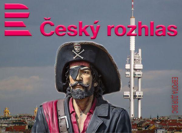 """Замените слово """"чешские кроны"""" на """"пиастры"""" и вам откроется подлинный смысл писем чешского радио"""
