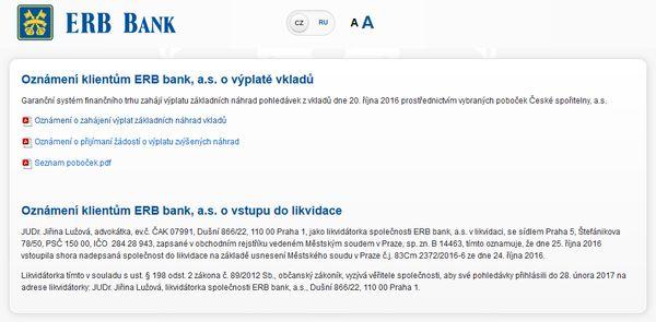 Чешская версия сайта ERB сообщает о вступлении банка в ликвидацию